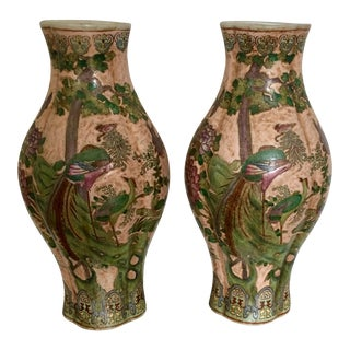 Maitland-Smith Famille Rose Wall Vases - A Pair