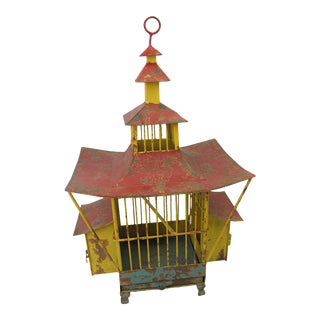 20th Century Asian Style Birdcage For Sale
