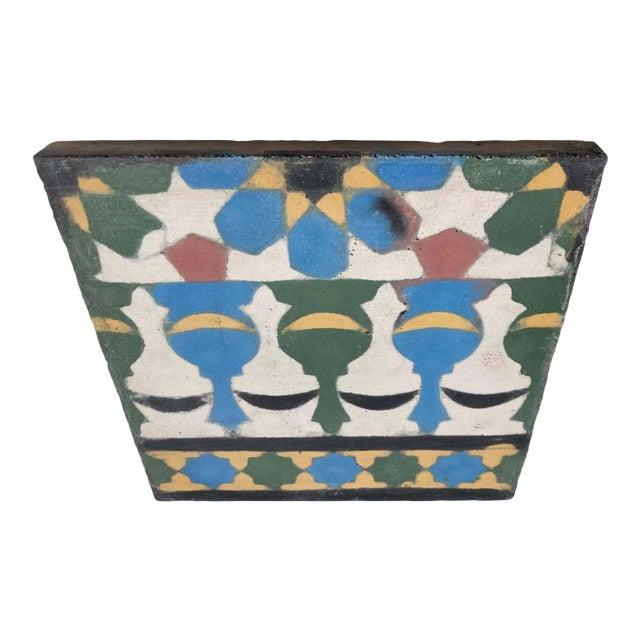 Moroccan Encaustic Cement Tile Border with Moorish Fez Design For Sale