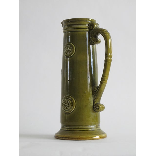French Green Pitcher W/ Medallions - Image 3 of 6