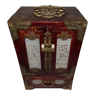 Vintage Chinese Jewelry Box - Rosewood, Brass and Jade Inlay For Sale