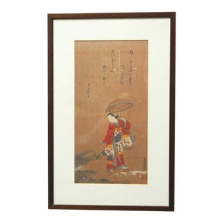 Japanese Woodblock Print Woman in Red Kimono For Sale