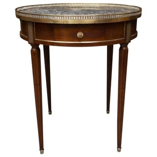 Louis XVI Style Mahogany Bouillotte Table