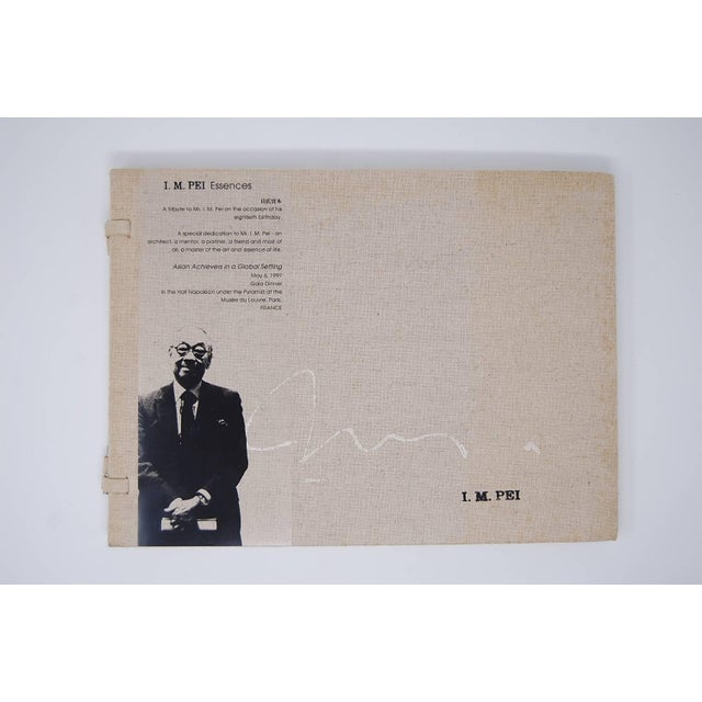 Rare Tribute Book Published for Architect i.m. Pei's 80th Birthday For Sale - Image 10 of 10