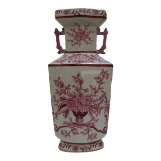 Antique Chinoiserie Vase For Sale