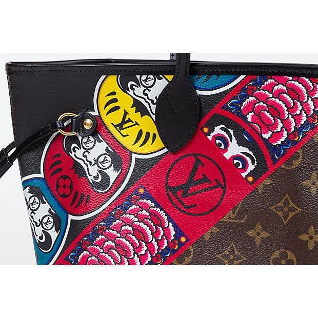 f3e40dc2ed New Vuitton Kabuki Limited Edition Neverfull Bag For Sale - Image 10 of 11