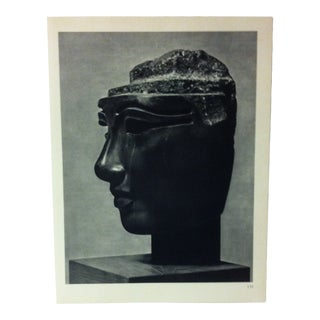 """Circa 1970 """"Head of a King"""" Great Sculpture of Ancient Egypt Print For Sale"""