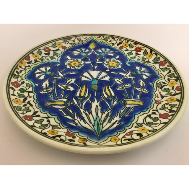 1950s Moorish Floral Design Polychrome Hand Painted Ceramic Decorative Plate For Sale - Image 5 of 10