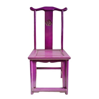 Purple Ming Chair