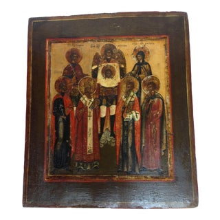Russian Icon Antique Gold Painted Wood Panel For Sale