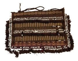 Image of Islamic Textile Art