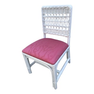 Contemporary Children's Wicker Side Chair For Sale