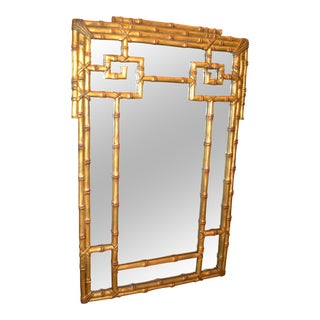 Hollywood Regency Golden Faux Bamboo Greek Key Wall Mirror For Sale