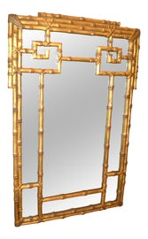 Image of Faux Bamboo Mirrors
