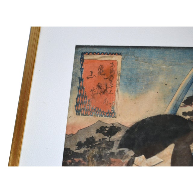 19th Century Utagawa Toyokuni III Japanese Gilt Framed Woodblock Print Parchment Paper C. 1857 For Sale - Image 5 of 13