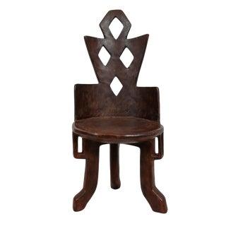 Ethiopian Jima Chair For Sale