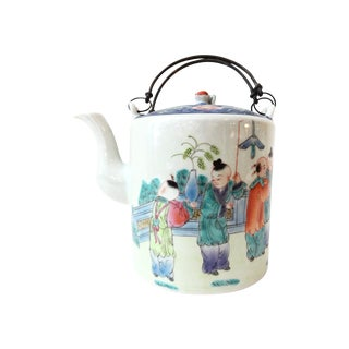 Famille Rose Large Teapot w/ Iron Handles For Sale