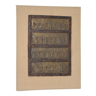 Four Antique Classical Greek Embossed Bronze Panels c.1880s For Sale