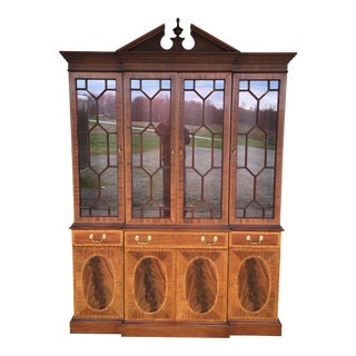 Councill Craftsmen Banded Flame Mahogany Breakfront China Cabinet For Sale