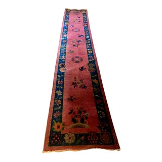 Chinese Butterfly Deco Runner Rug - 2′6″ × 14′4″ a For Sale