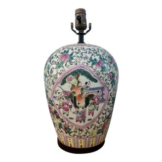 Famille Jaune Hand Painted Rose Medallion Ginger Jar Lamp For Sale