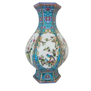 Famille Rose Porcelain Vase For Sale