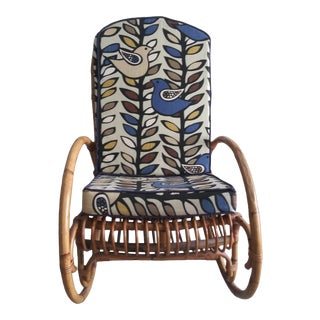 Mid Century Rattan Rocking Chair For Sale