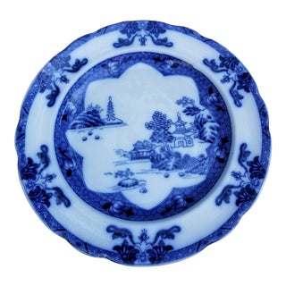Mid 19th Century Spode Chinoiserie Plate For Sale