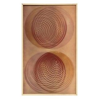 """""""Twin Galaxy"""" Op Art by William Alonzo Allen"""