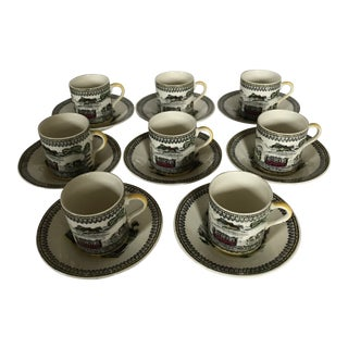 Late 20th Century English Demitasse Set of 16 For Sale