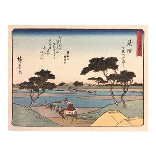 'View of Mitsuke', After Utagawa Hiroshige, Ukiyo-E Woodblock, Tokaido, Edo For Sale