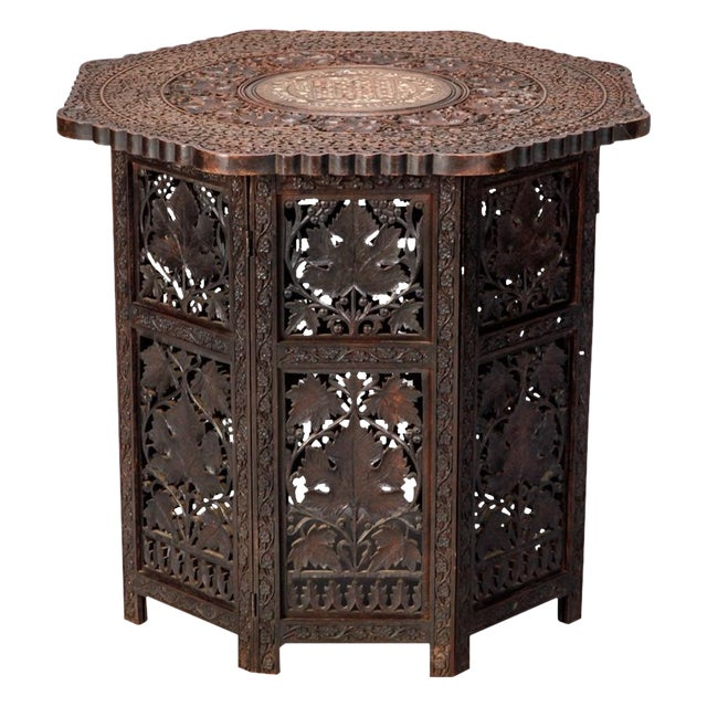 Octagonal Delicately Carved Dark Wood Moorish Table - Image 1 of 9