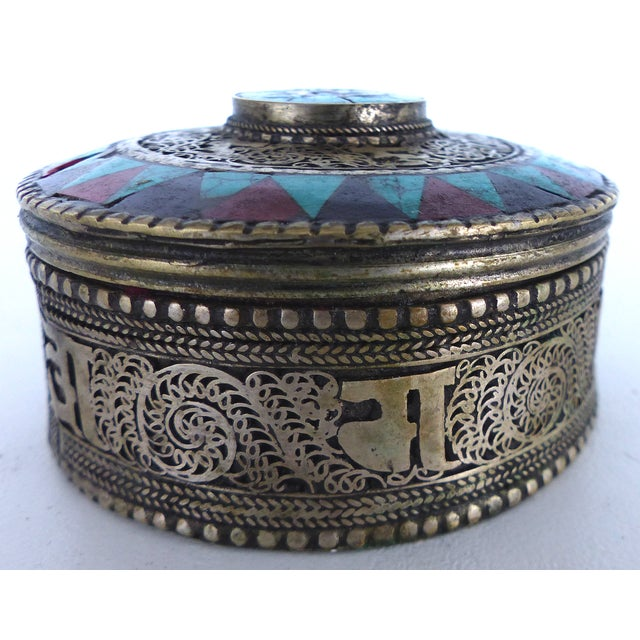 Boho Chic Metal Trinket Boxes - A Pair - Image 6 of 7