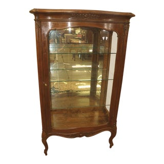1930s Traditional French Walnut Serpentine Display Cabinet
