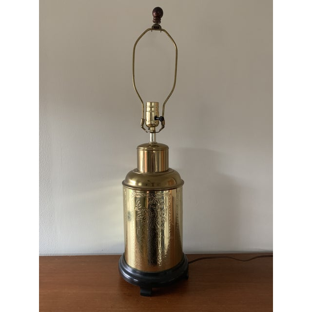 Late 20th Century Vintage Etched Brass Chinoiserie Table Lamp For Sale - Image 5 of 5