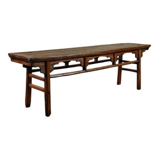 17th Century Qing Style Table For Sale