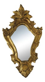 Image of Florentine Mirrors