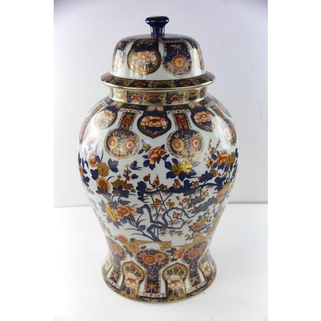 1897 Antique Chinese Porcelain Ginger Jar - Image 9 of 9