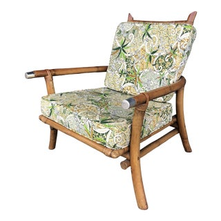 Mid Century Rattan Arm Chair For Sale