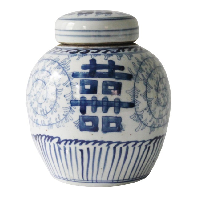Chinese Double Happiness Ginger Jar - Image 1 of 4
