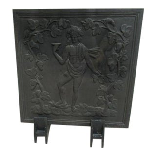 17th Century Style French Reproduction Cast Iron Fireback De Covance Fireplace
