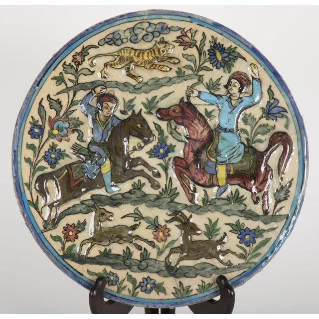 Islamic Glazed Persian Ceramic Rondel With Archers on Horseback For Sale - Image 3 of 13