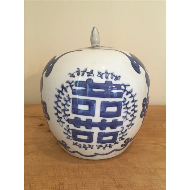 Blue and White Ceramic Vase - Image 2 of 4