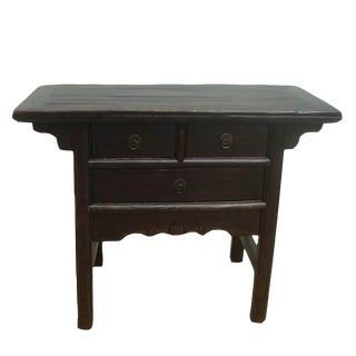 19th Century Asian Antique Table For Sale