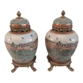 Asian Style Porcelain Ginger Jars - a Pair For Sale
