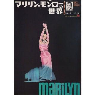 Marilyn 1963 Japanese B2 Film Poster For Sale