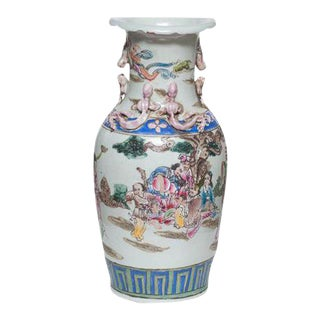 C.1850s Famille Rose Guangxu Vase For Sale