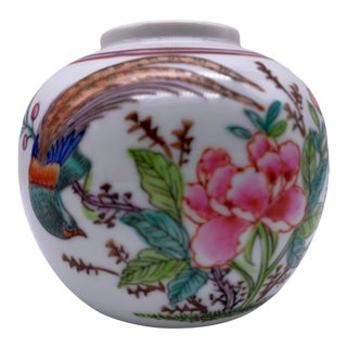 Vintage Asian Hand Painted Peacock Porcelain Vase For Sale
