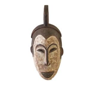African Igbo Mask Nigeria For Sale