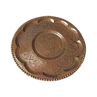 Moroccan Hand-Engraved Copper Tray For Sale